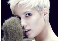 "50 Shades : Halsey chante ""Not Afraid Anymore"""